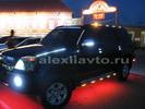 Алексий-Авто
