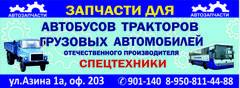 ИП Заварзина