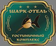 Шарк Отель