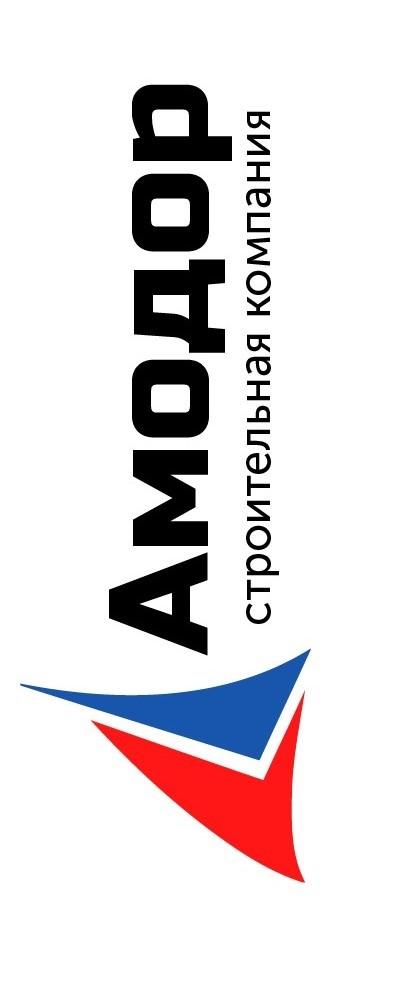 Амодор
