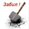 waser751