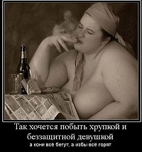 https://777.magicrpg.ru/img/avatars/0010/2d/13/633-1348765774.jpg