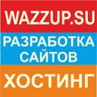 Wazzup_su