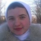 Салеева Анна