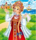 Ольга Вайс