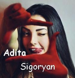 Адита