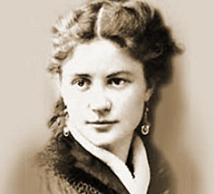 Софья Блювштейн