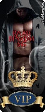 http://forumavatars.ru/img/avatars/0011/f0/a2/53-1351018946.jpg
