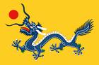 Китаецъ