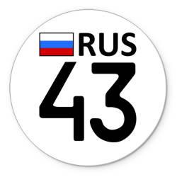 Олег 43 rus