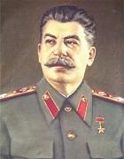 Сталин