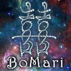 Bomari