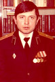 Александр Бибик