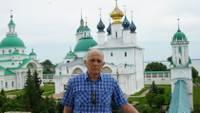 Александр Мартынец