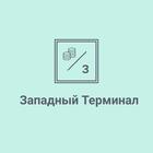West_Terminal