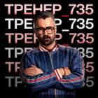 TPEHEP735