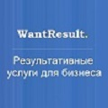 WantResult13
