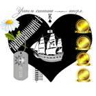 Чёрное Сердце