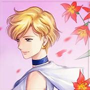 Принцесса Хаура