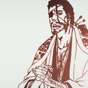 Shunsui Kyoraku